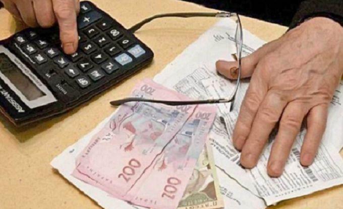Українцям дали можливість обирати між субсидією та пільгою на тепло