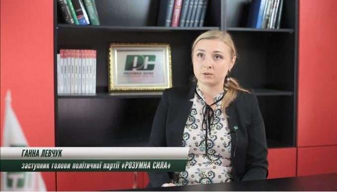Украина оказалась на дне мирового рейтинга благополучия из-за неправильной политики властей, - Разумная Сила (видео)