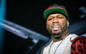 Репер 50 Cent вдарив фанатку під час концерту: з'явилося відео