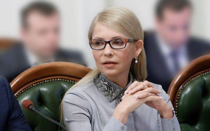Тимошенко запропонували вибачитися перед українцями за одну людину