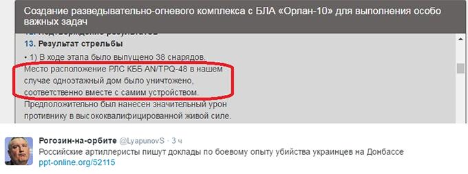 Військових Росії зловили на складанні доповідей про вбивства українців (1)