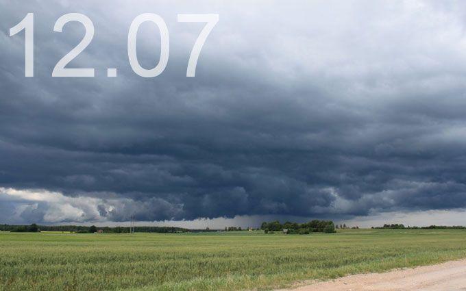 Прогноз погоды в Украине на 12 июля