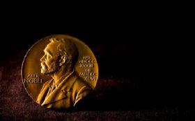 Церемонія вручення Нобелівської премії-2019 - дивіться онлайн-трансляцію