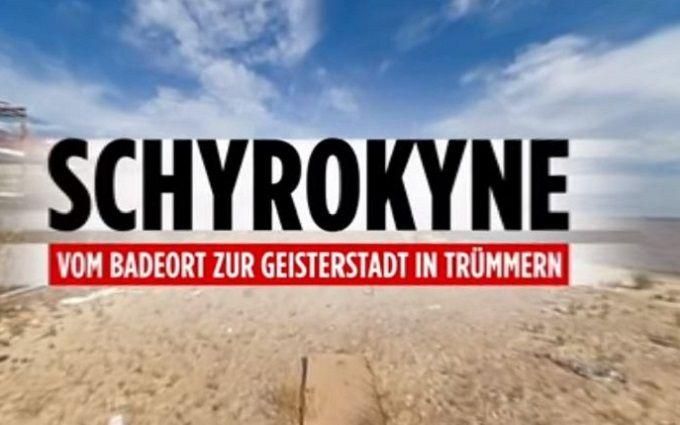 Німці зняли сумне відео розгромленого Донбасу