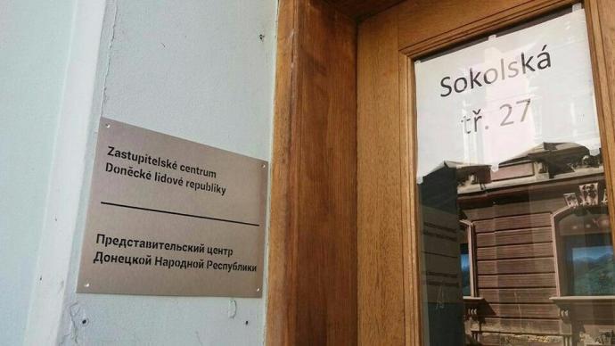 """У мережі з'явилися фото """"представництва ДНР"""" в Чехії (1)"""