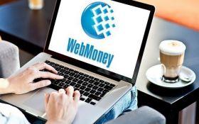 В Україні заборонили платіжну систему WebMoney