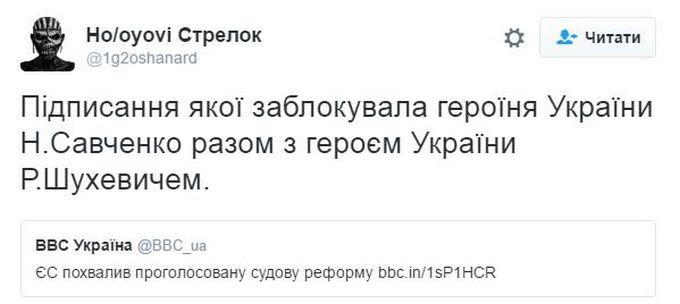 Савченко зареєструвала перший проект закону: соцмережі вибухнули (1)