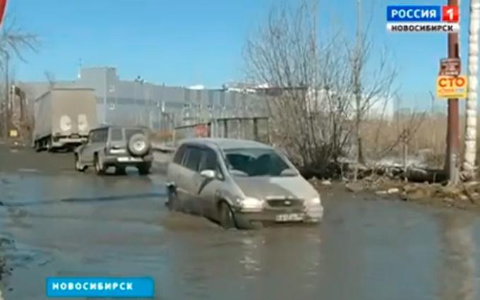 Журналисты высмеяли состояние российских дорог: опубликовано видео