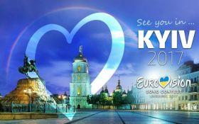 Появилось презентационное видео Киева для Евровидения-2017