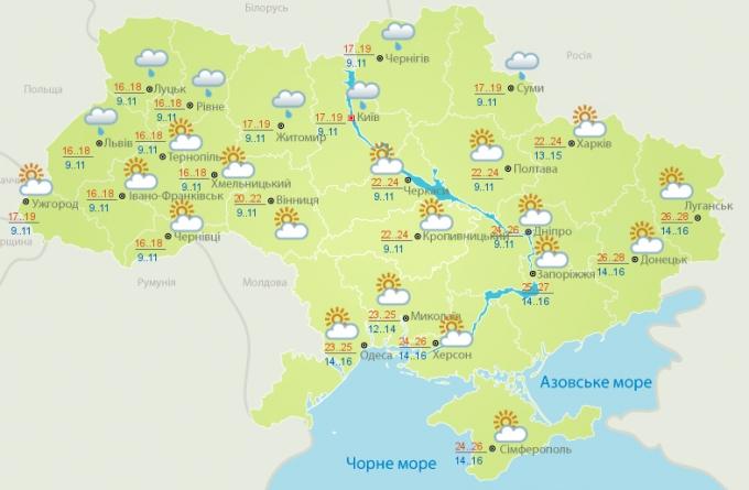 Дожди постепенно отступают: синоптики сообщили о возвращении тепла в Украину (2)
