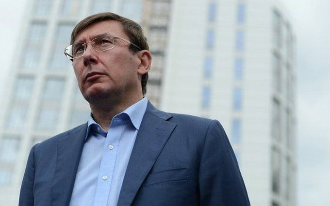 Луценко пообіцяв виконати бажання Януковича, але з умовою