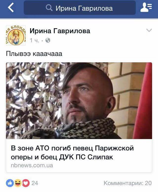 Скандал: главу української радіостанції викрили в любові до