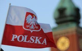 """""""Антибандеровский закон"""": в Польше выступили с важным заявлением"""