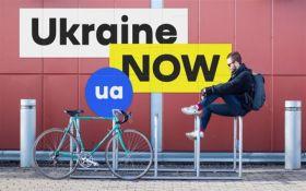 У Мінекономрозвитку зробили несподівану заяву щодо використання бренду Ukraine NOW