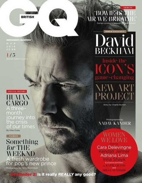 Дэвид Бекхэм на пяти обложках мартовского GQ (1)