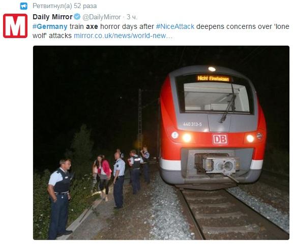 У Німеччині підліток з сокирою напав на пасажирів поїзда: з'явилися фото і подробиці (1)