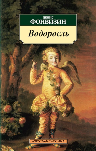 Книги, які горе-читачі запитували в бібліотеках (15 фото) (2)