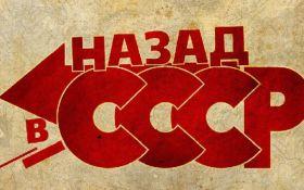 В центре Харькова открыто агитировали за СССР: опубликовано фото