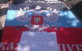 """Творчість душевнохворих: в мережі висміяли """"петицію"""" бойовиків ДНР в ООН"""