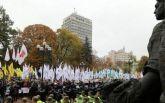 """Во время акций протеста в Киеве """"заработала артиллерия"""": появилось видео"""