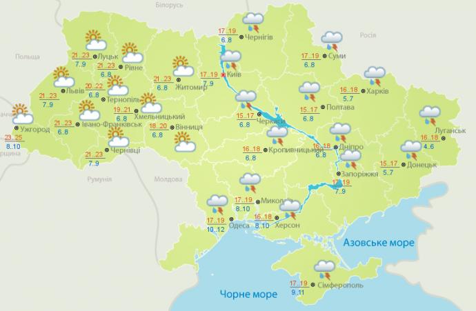 Прогноз погоди на вихідні дні в Україні - 20-21 травня (1)