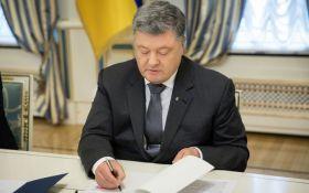 """Порошенко подписал важный закон о защите деятельности """"Укроборонпрома"""""""