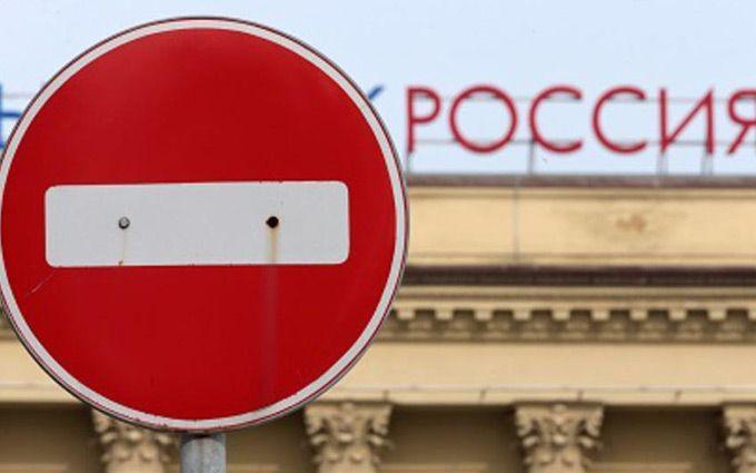 Санкции противРФ продляются до31июля следующего 2017-ого года,— СоветЕС