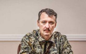 """Екс-ватажок """"ДНР"""" продає путінську медаль за анексію Криму: що сталося"""