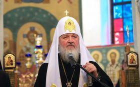 В Білорусі розгорівся гучний скандал через критику патріарха Кирила