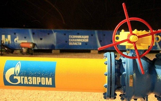 Україна стягнула з Газпрому велику суму грошей