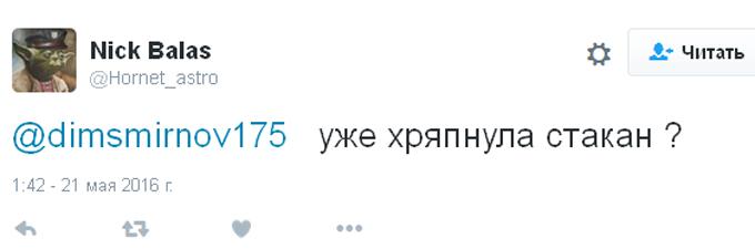 Плаття короткувате: в соцмережах висміяли нові фото одіозної чиновниці Путіна (5)