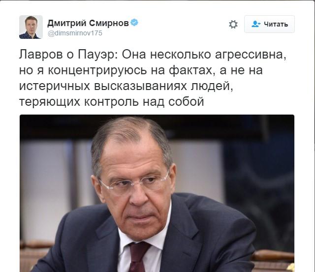 У Путіна похвалилися новим хамством його міністра (1)
