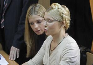 Евгения Тимошенко не хочет баллотироваться в Верховную Раду - Томенко