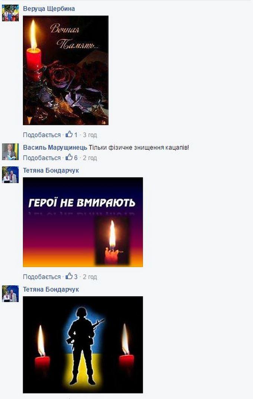 Мережу вразила історія бійця, що загинув в День Незалежності на Донбасі (2)