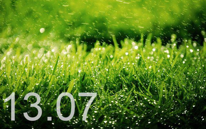 Прогноз погоды в Украине на 13 июля