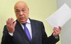Москаль заявив про провокацію, що готується з русинами