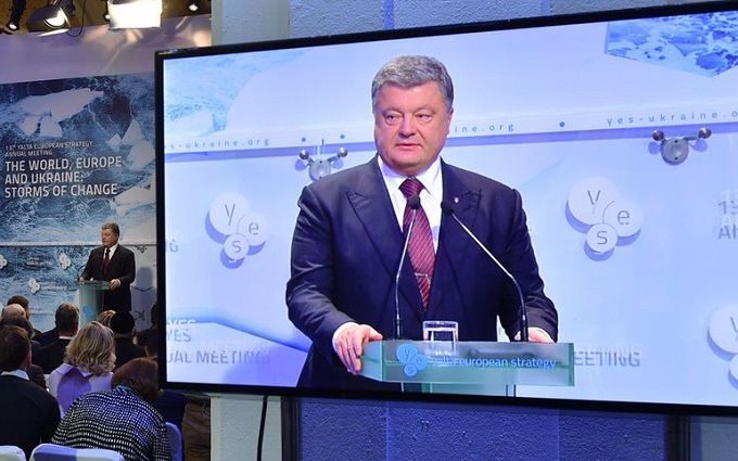 Порошенко виступив із гучною і чіткою заявою про Росію і Донбас: з'явилося відео