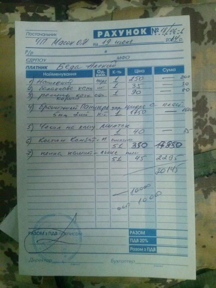 После пыток спина у меня была цвета флага ДНР - волонтер о захвате Донбасса (3)