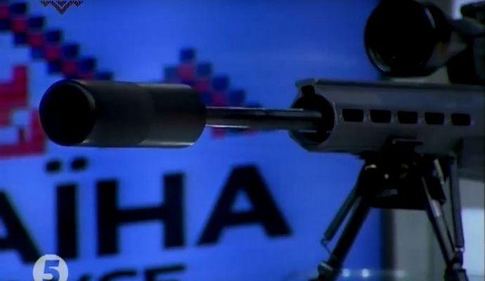 В Украине представили модернизированную версию легендарной российской винтовки (видео)