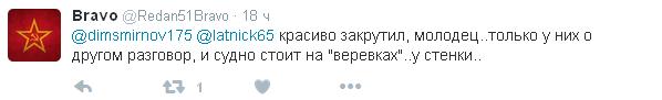 В мережі посміялись над новим фото Путіна (2)