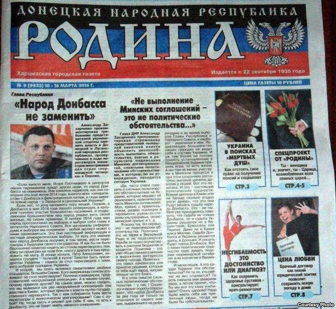 Как ДНР уничтожает Донбасс: в сети появились новые фото (1)