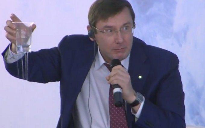 Луценко з дірявою склянкою пояснив проблеми України: опубліковано відео