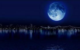 """Другий """"Блакитний Місяць"""": коли українці зможуть побачити рідкісне явище"""