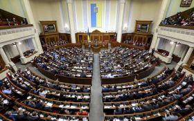 Дождались: стало известно, когда Рада может рассмотреть закон об импичменте