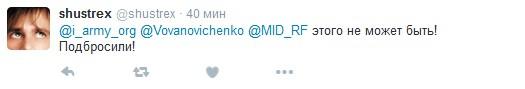 У Порошенка послали жорстку відповідь чиновниці Путіна (4)
