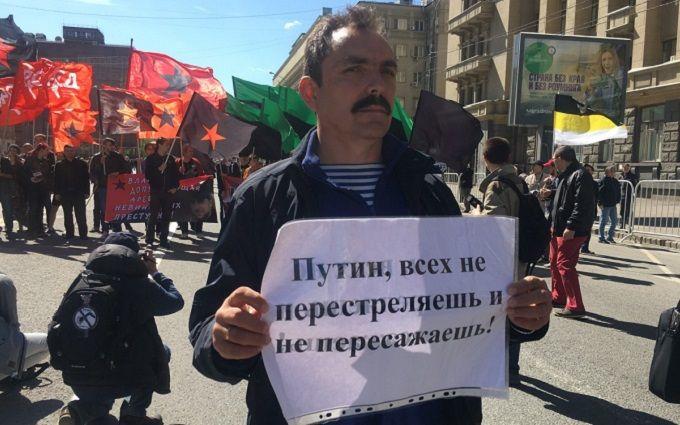 В Москве несколько тысяч противников Путина вышли на митинг: появились фото