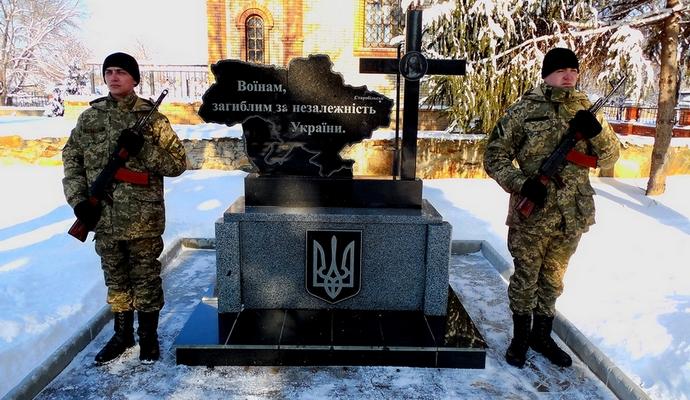 В Старобельске прошло торжество в честь 73 годовщины освобождения (8 фото)
