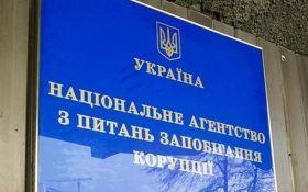 У НАЗК заявили про фальсифікацію перевірок електронних декларацій