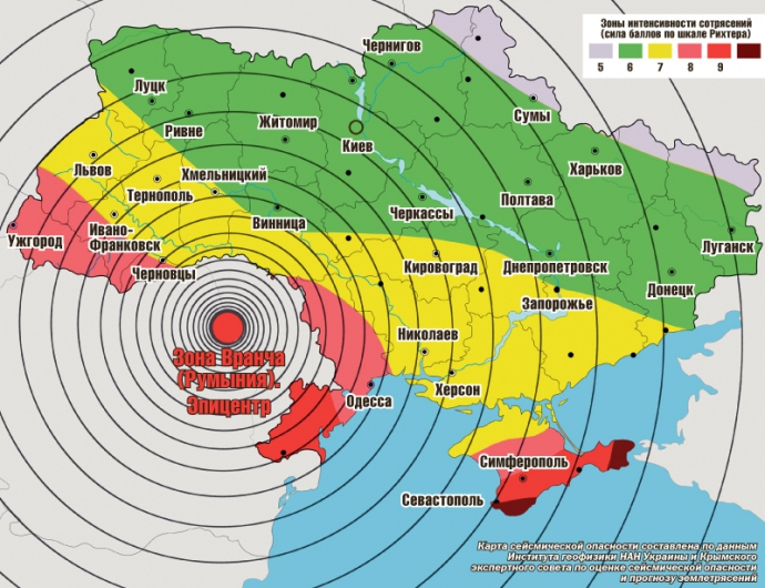 У Києві та майже по всій Україні стався землетрус: з'явилися подробиці і реакція соцмереж (2)