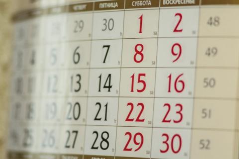 В октябре украинцы будут иметь дополнительный выходной